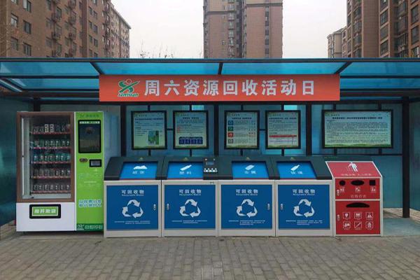 武汉智能垃圾分类