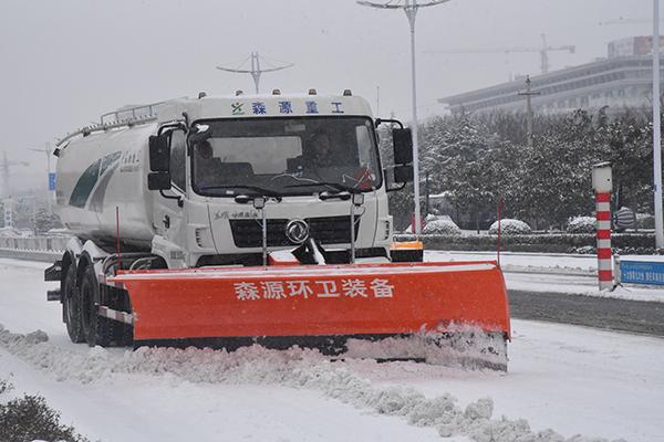 应急服务及冬季除雪服务