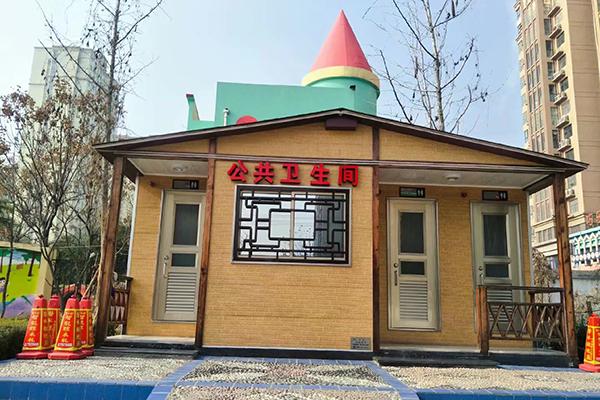 江苏公厕管理